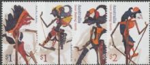 CKI SG523-6 Cocos (Keeling) Islands Shadow Puppets set of 4